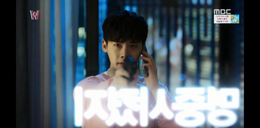 W Episode 7 – Kang Chul Panik akan Kedatangan Si Pelaku